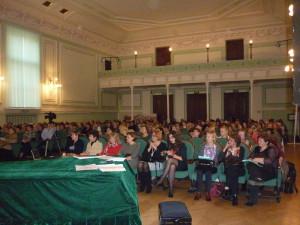 Школа Петришулле учителя